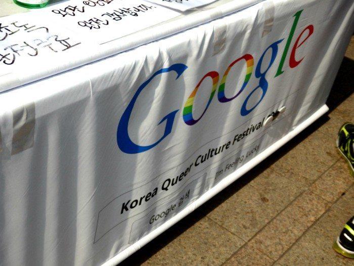 seoul-google-lgbt