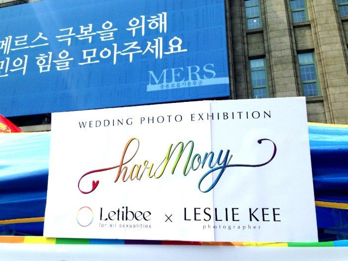seoul-pride-harmony