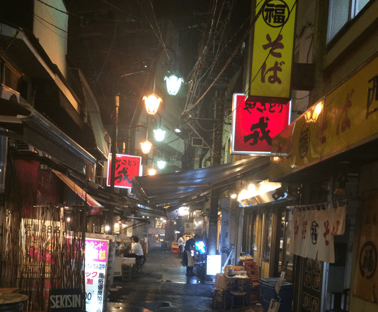 nishi ogikubo scene