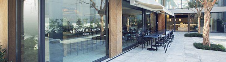 lgbt cafe three aoyama