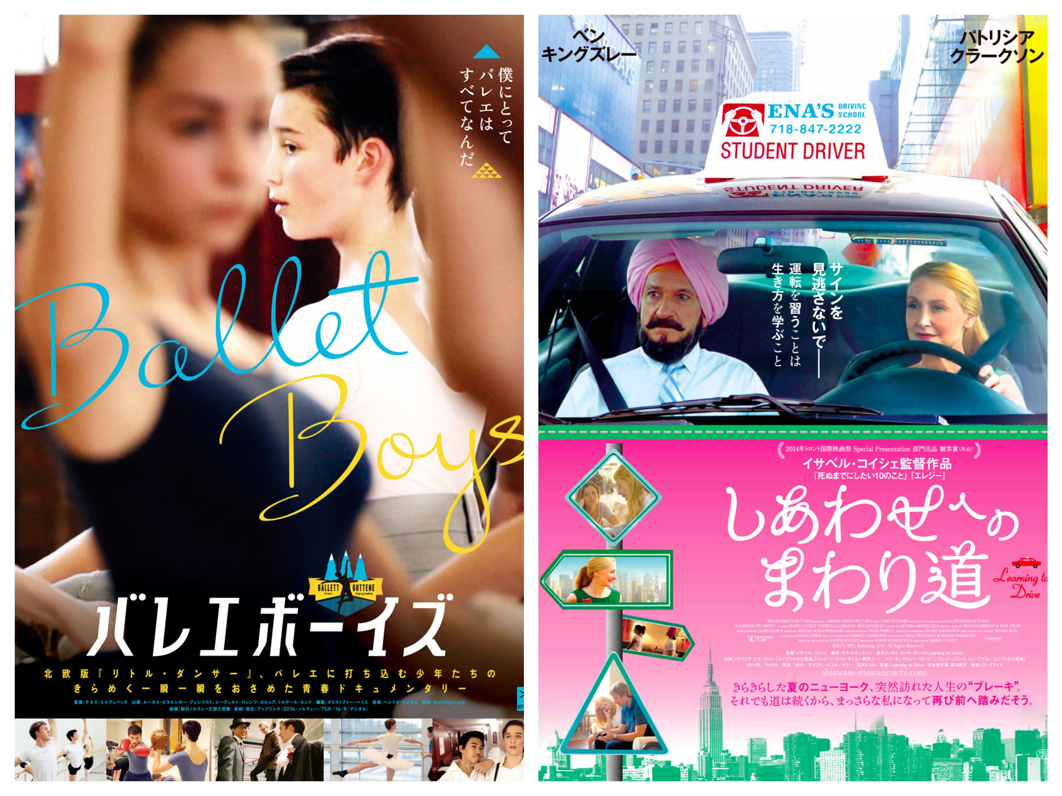 2015_0829_movie
