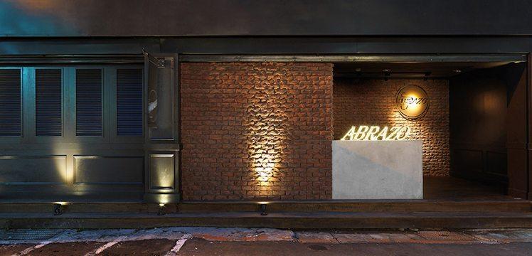 Abrazo entrance