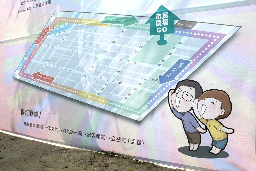 Taichung LGBT Pride map
