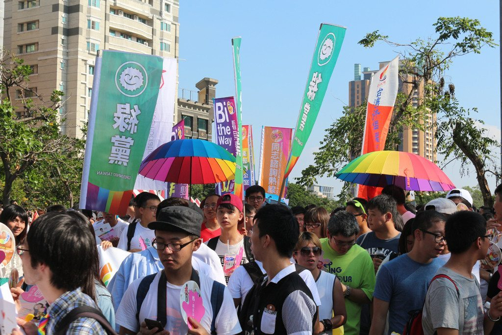 Taichung LGBT Pride political party