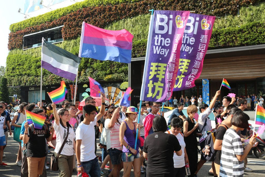 Taichung LGBT Pride bisexual party