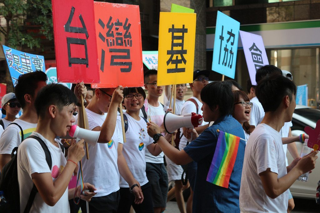 Taichung LGBT Pride social party