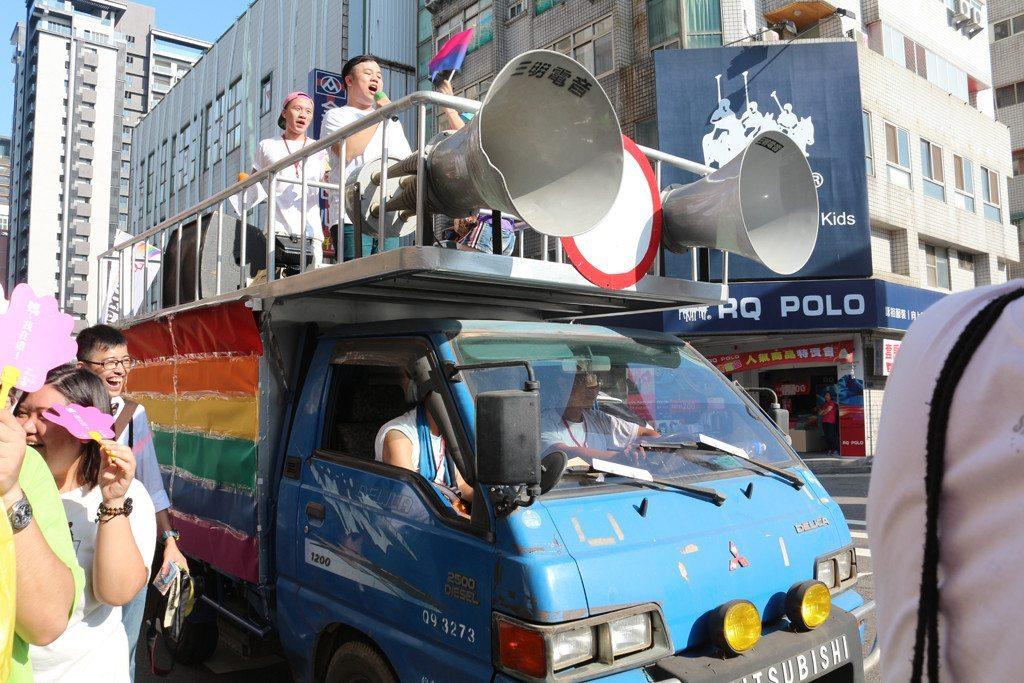 Taichung LGBT Pride navigation car