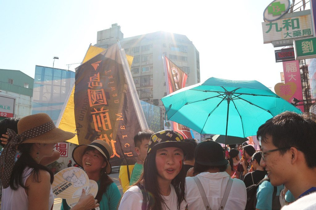 Taichung LGBT Pride participation-1