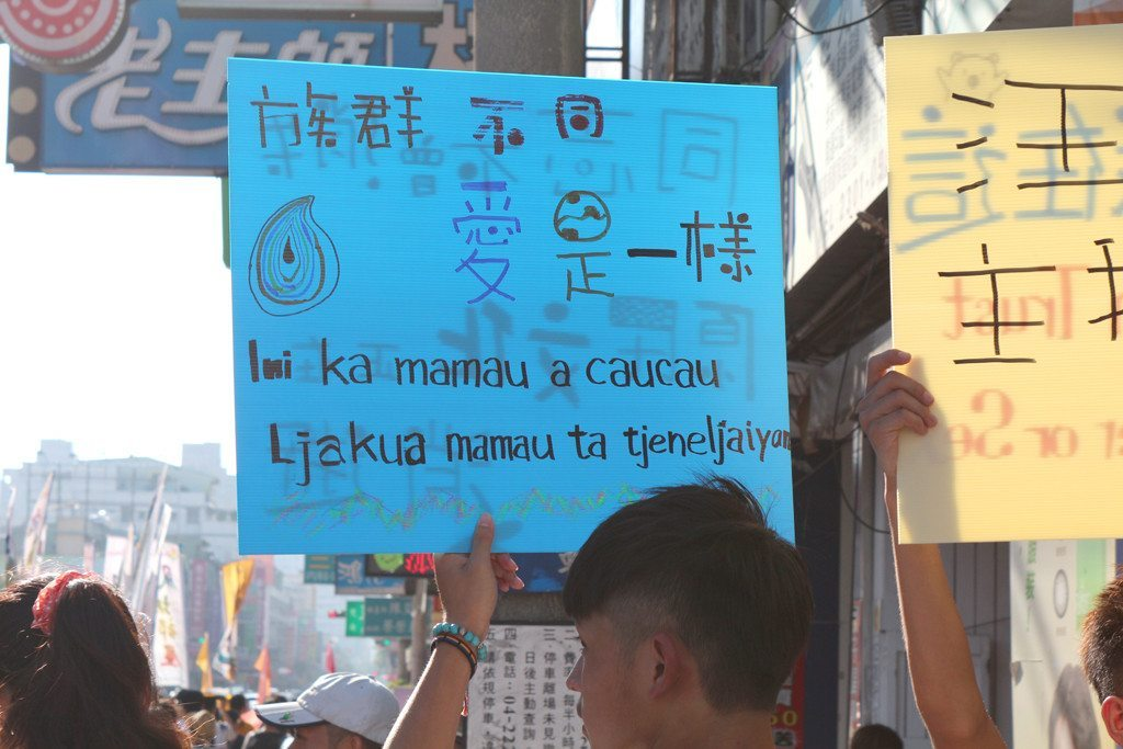 Taichung LGBT Pride message-2