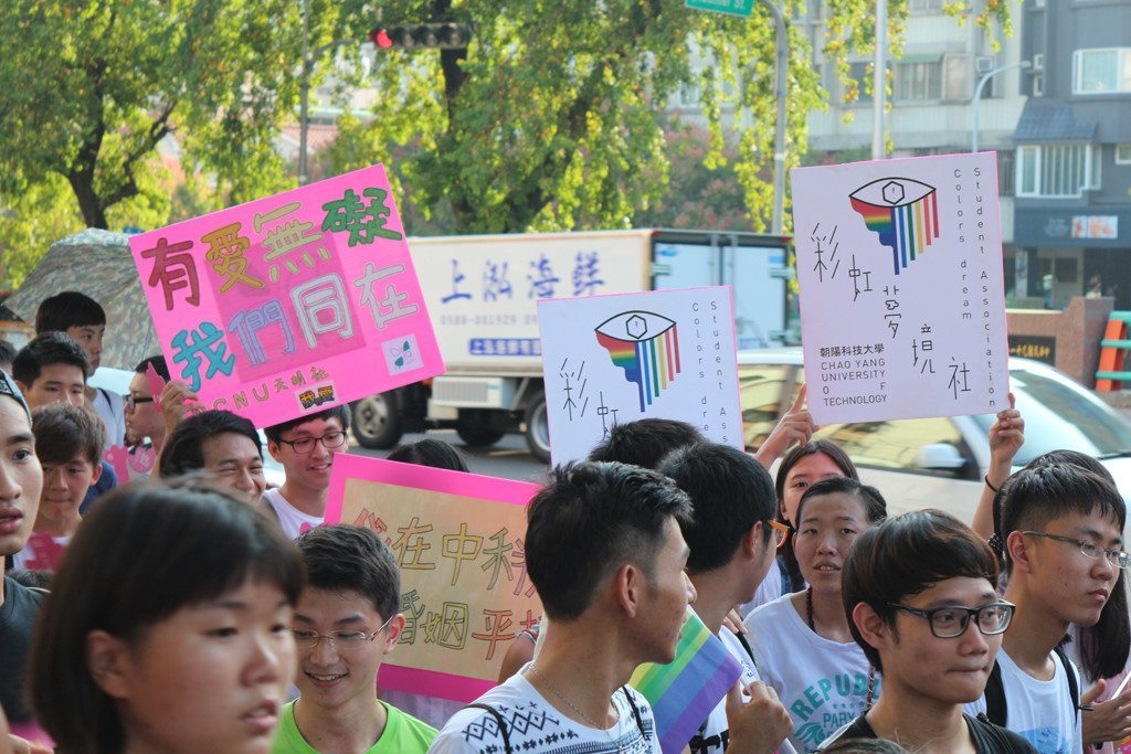 Taichung LGBT Pride message-3