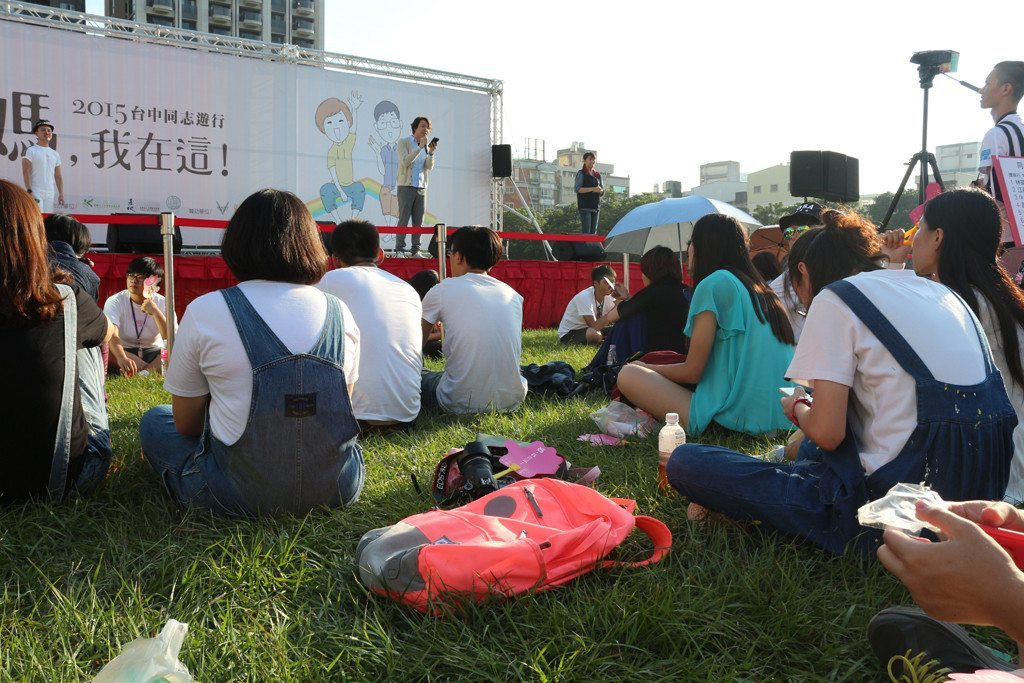 Taichung LGBT Pride concert