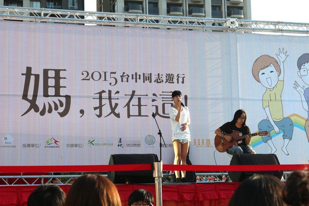 Taichung LGBT Pride Olivia Yan
