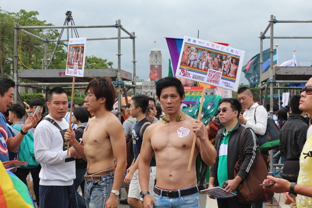 taiwan lgbt pride model