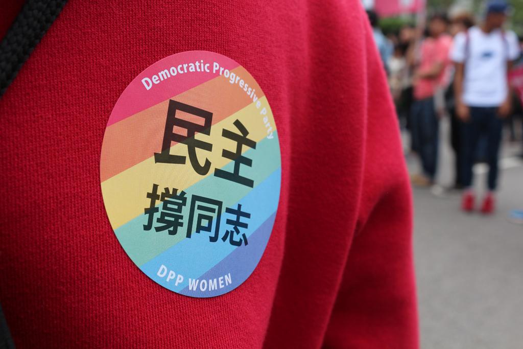 taiwan lgbt pride sticker