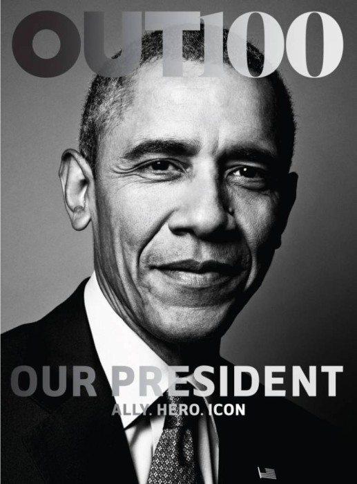 obama-cover-photo