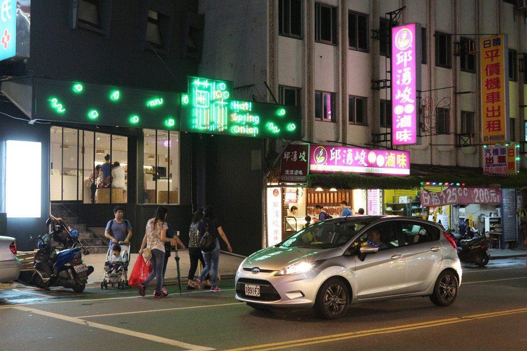 jiaoxi main street