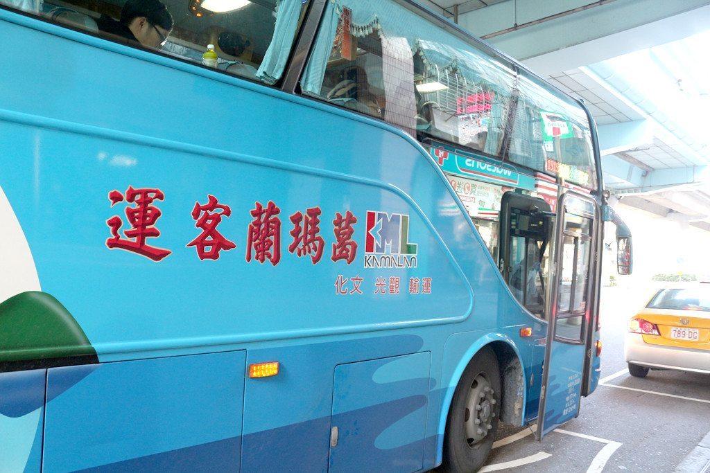 kamalan bus