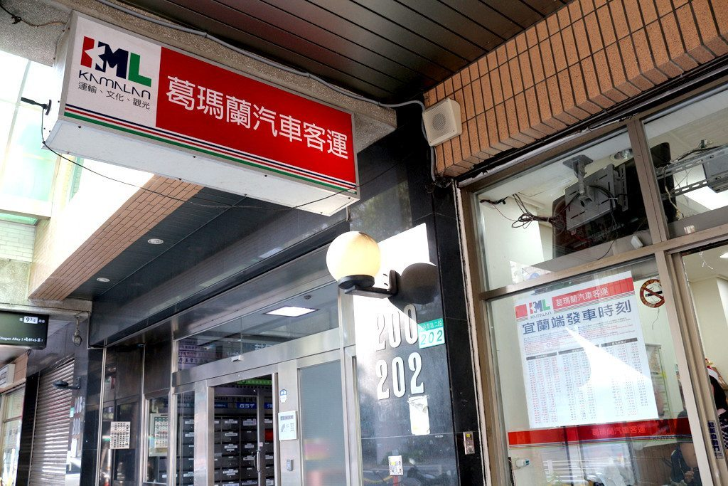 kamalan bus station