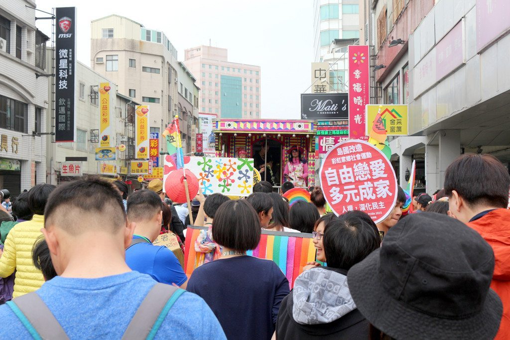 tainan LGBT pride meeting place
