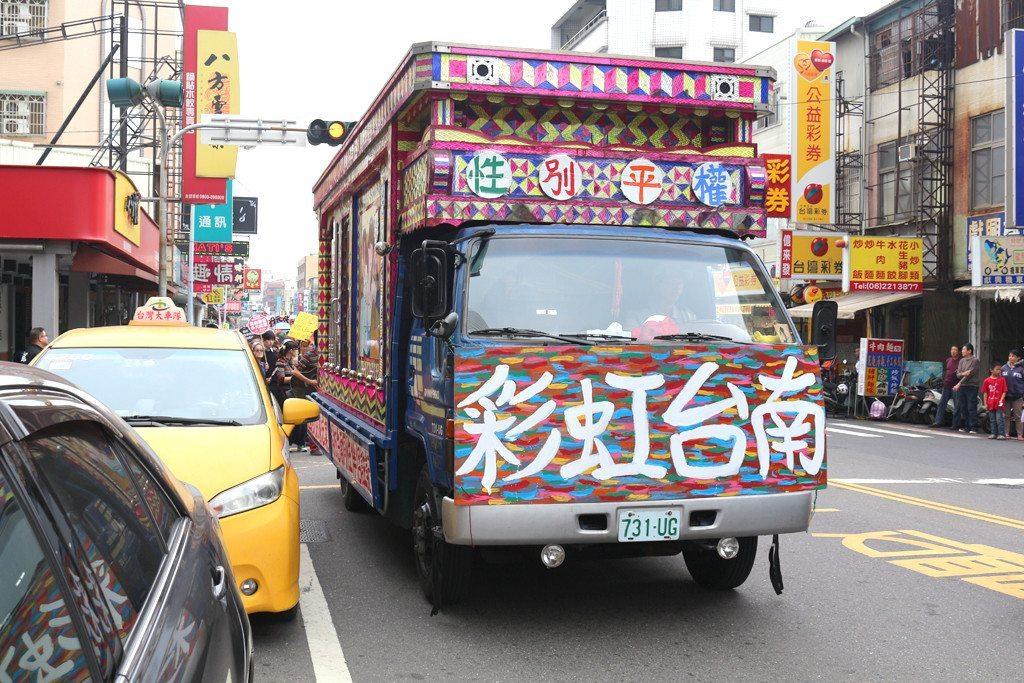 tainan LGBT pride parade car