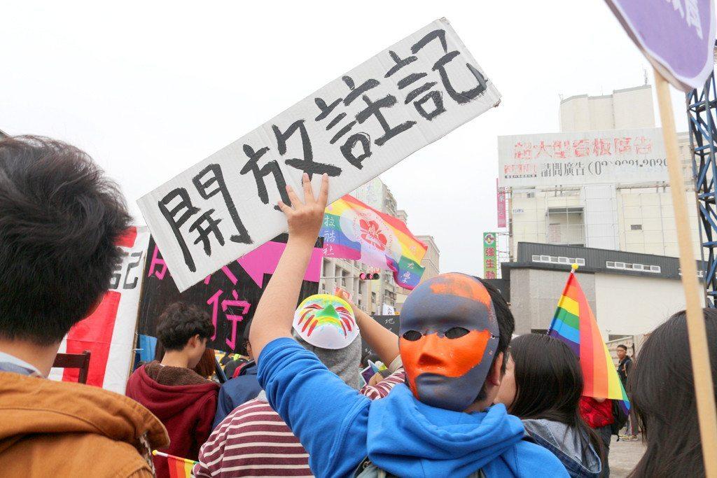 tainan LGBT pride placard 1