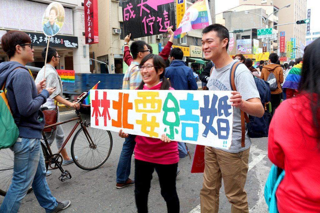 tainan LGBT pride placard 2