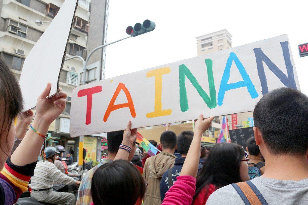 tainan LGBT pride placard 3