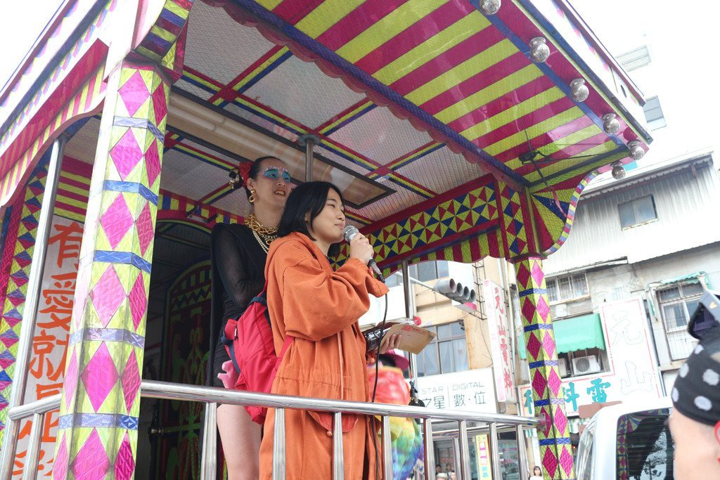 tainan LGBT pride speech 1