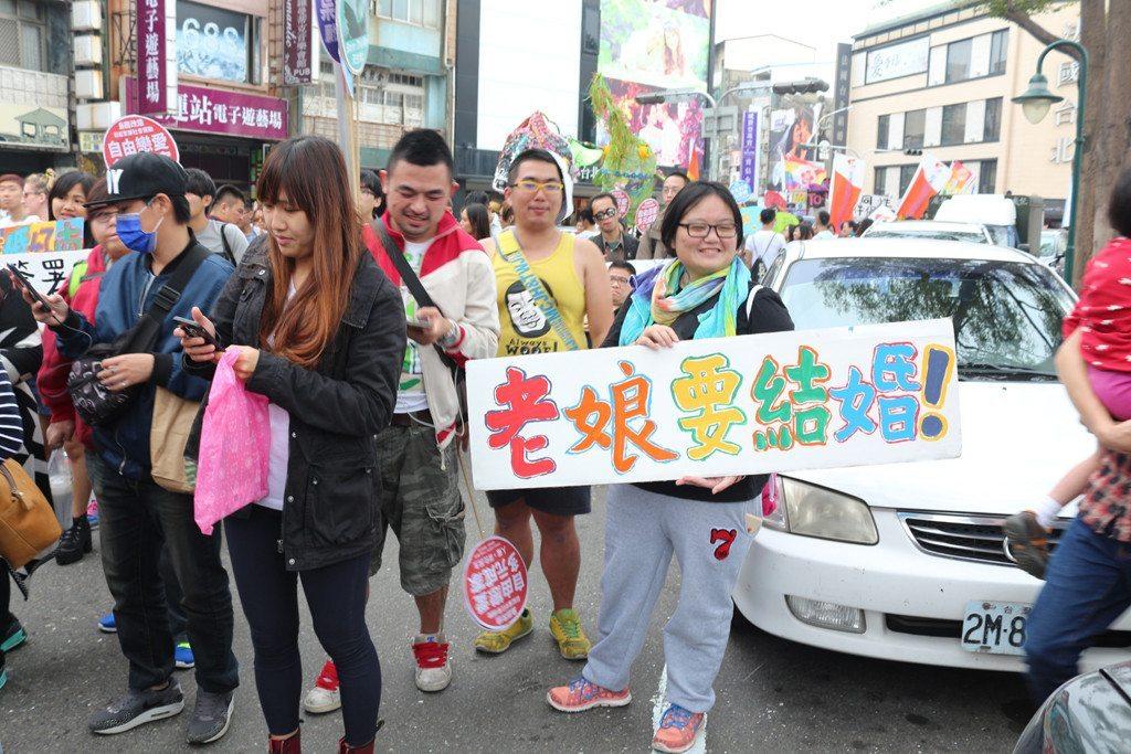 tainan LGBT pride placard 4