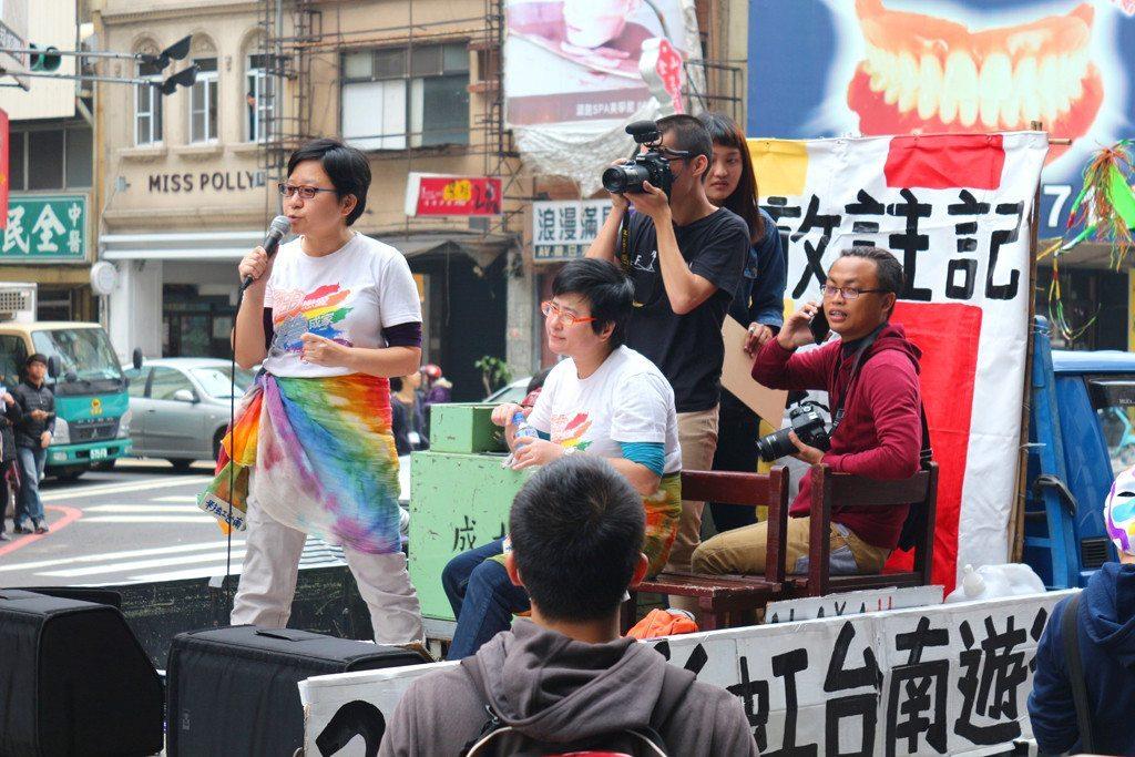 tainan LGBT pride woman activist