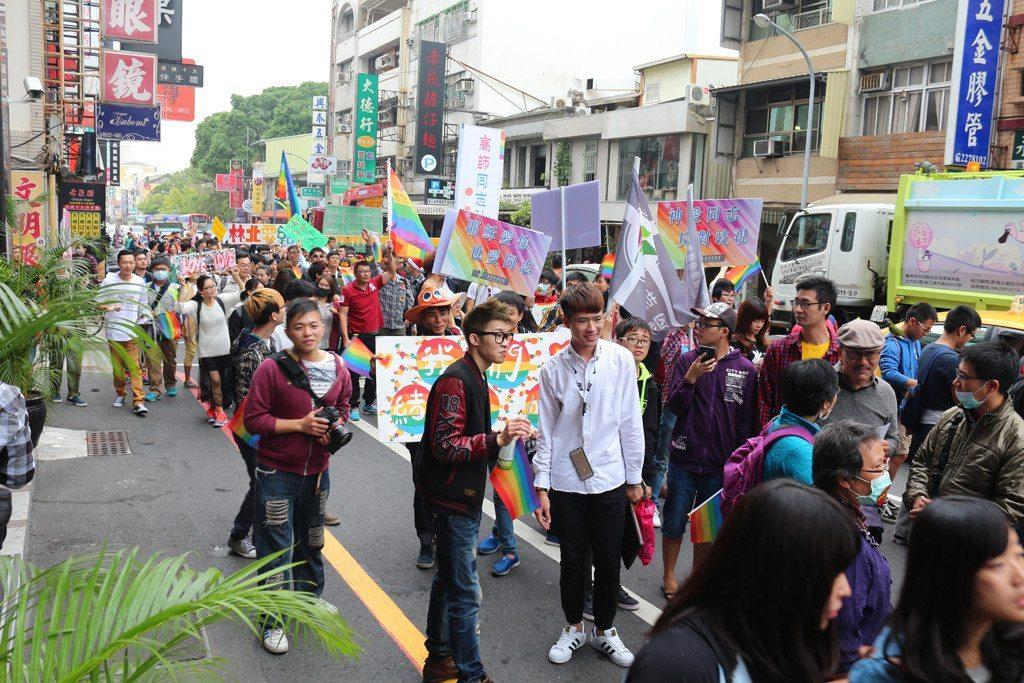 tainan LGBT pride participants 2