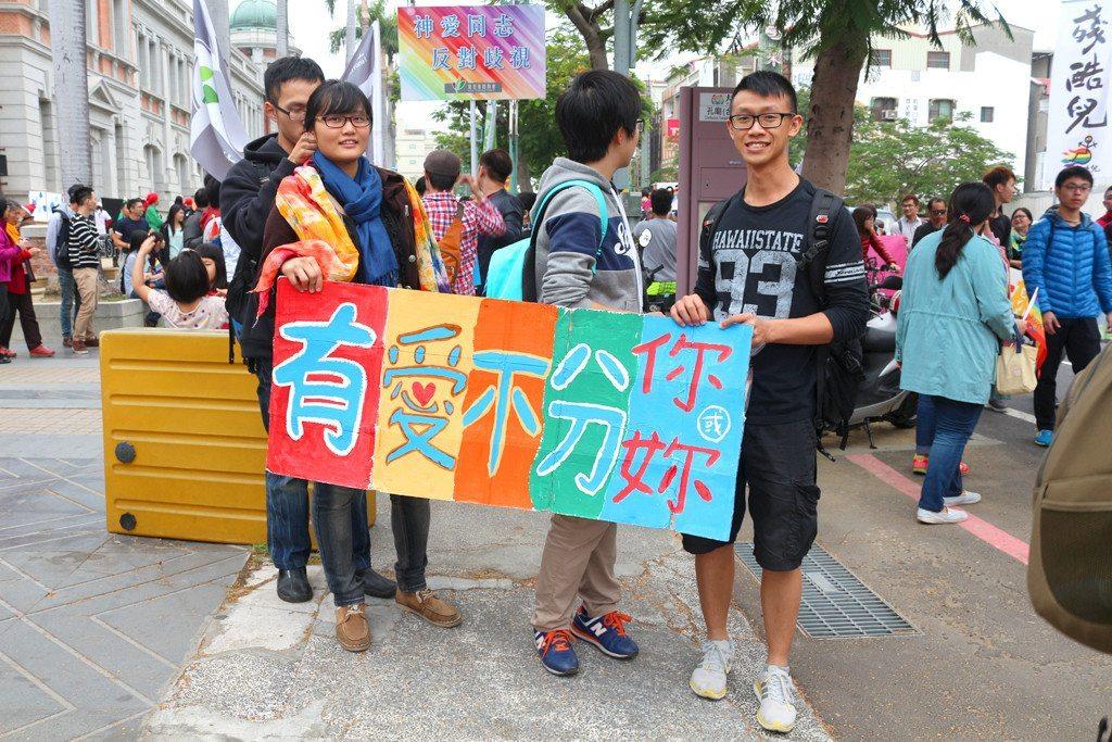 tainan LGBT pride placard 5