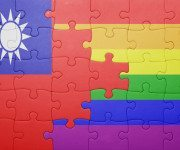 tawian rainbow