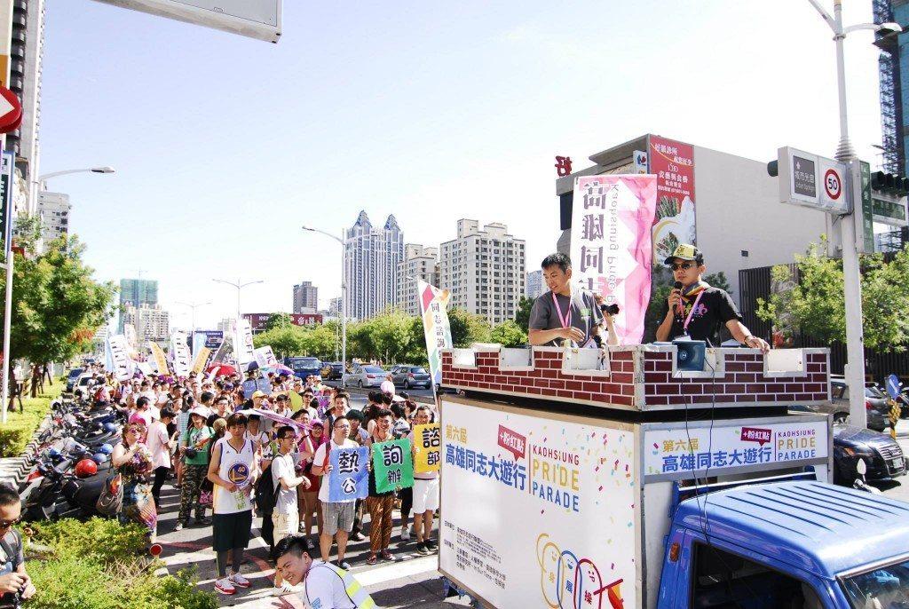 Kaohsiung Pride Parade_2