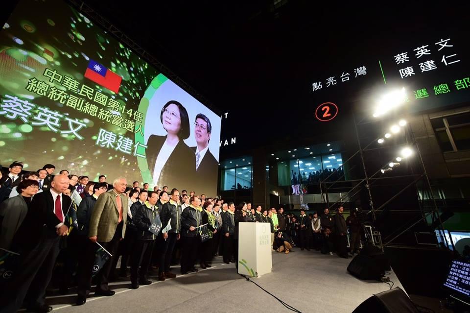 taiwan new president tsai ing wen 3