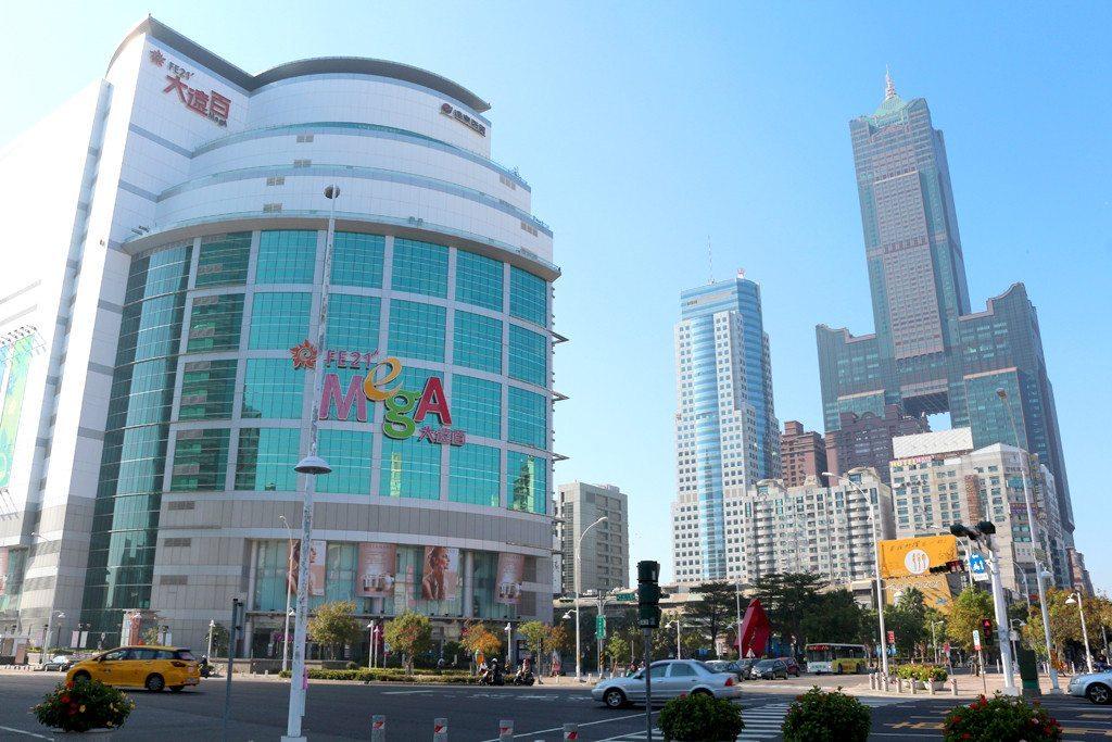 krt sanduo shopping district station