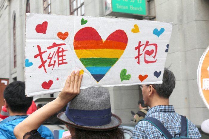 tainan LGBT pride placard 6