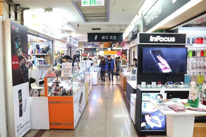 ximen 3c market
