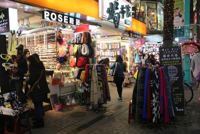 ximen clothes shops