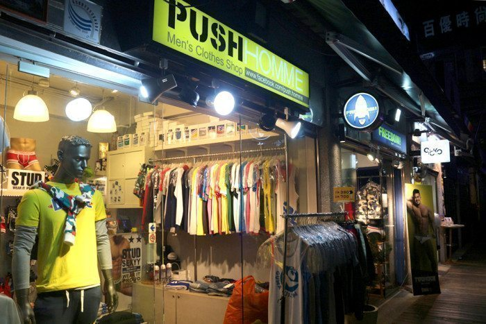 ximen red house clothes shop