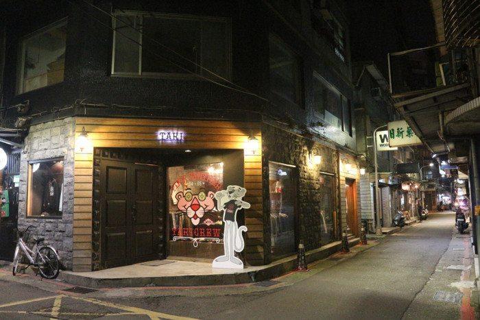 ximen select shops
