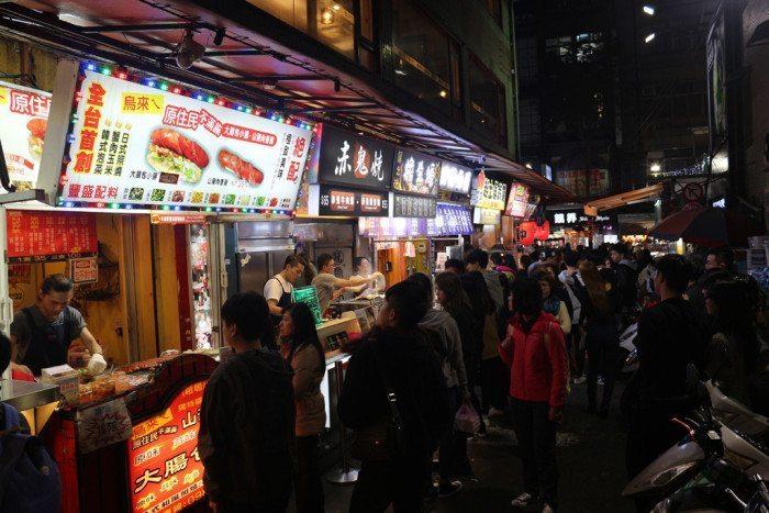 ximen taiwanese food store