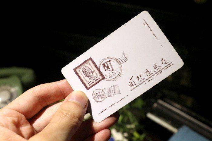 cho hotel card key