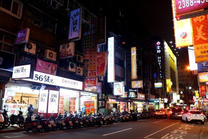 taipei kunming street