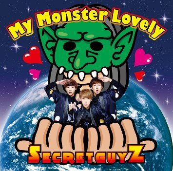 My Monster Lovely