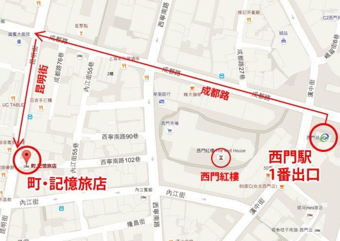 cho hotel map