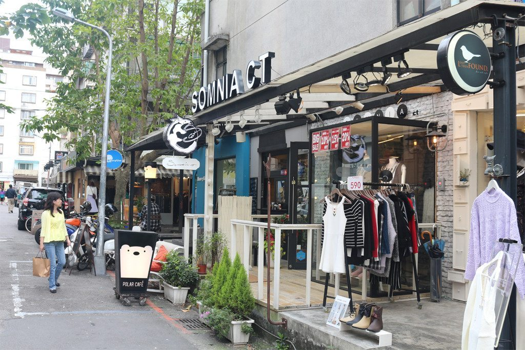 taipei east area clothes shop