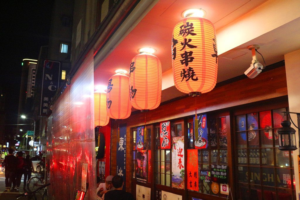 taipei east area izakaya
