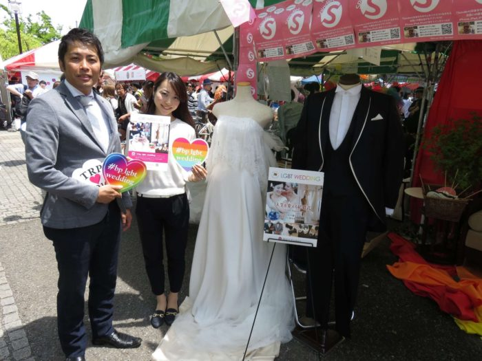 BridalProduce_A