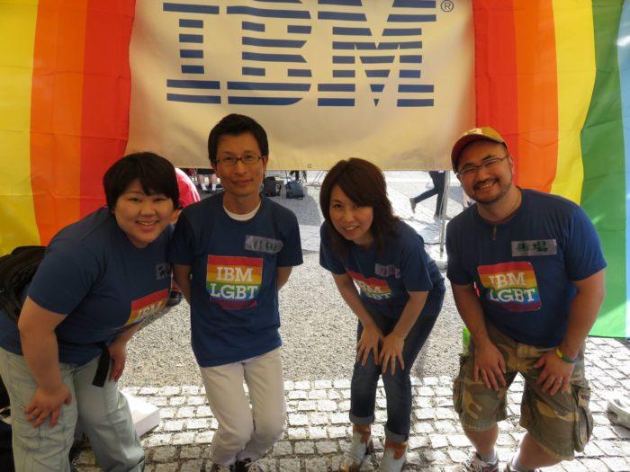 IBM_A
